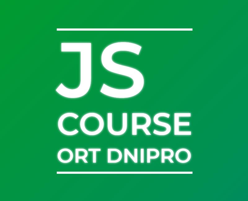 Front end разработка на JavaScript (ECMAScript 2020, Vue.js)