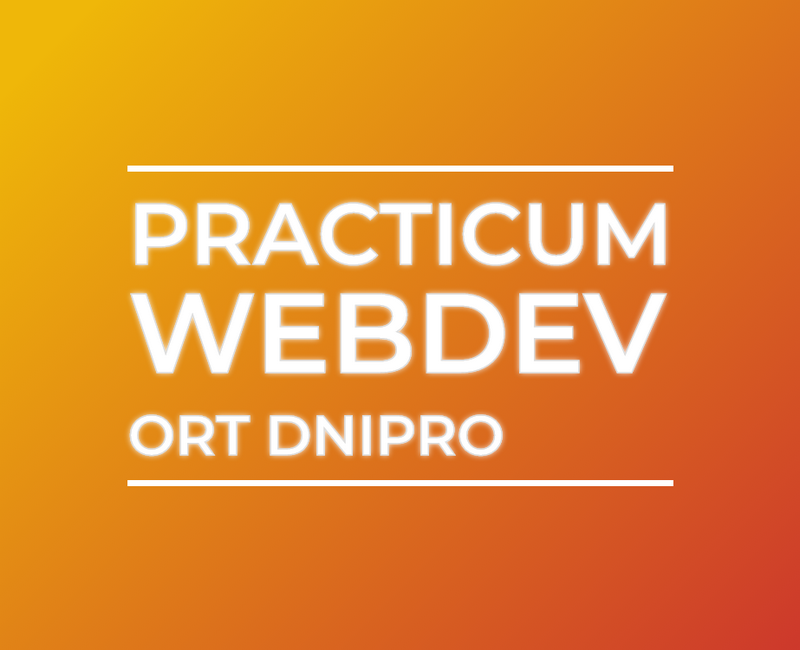 Практикум - разработка проекта в портфолио